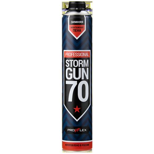profflex_Storm_gun_winter