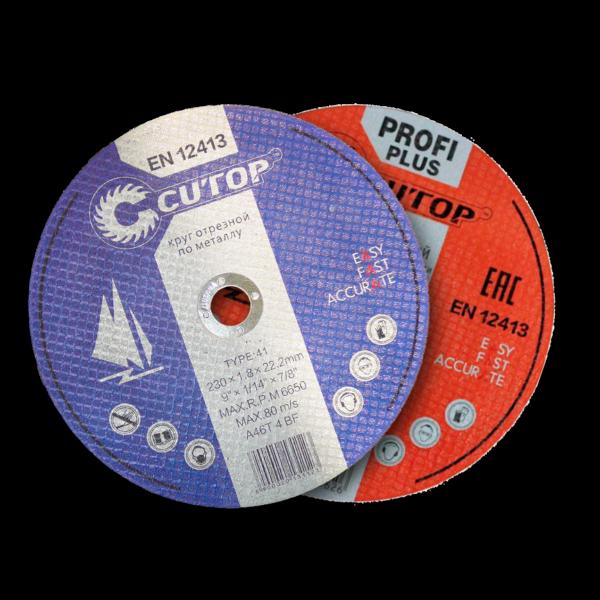 Диск отрезной CUTOP