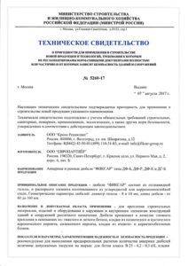TS-fixar_1