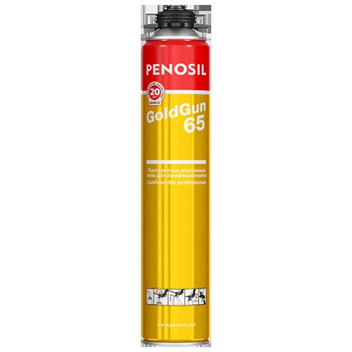 Пена монтажная PENOSIL GoldGun 65 лето