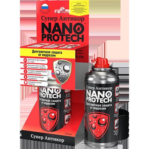 Super_anticor_nanoprotech