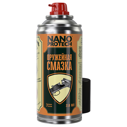 lubricant_for_small_arms_nanoprotech