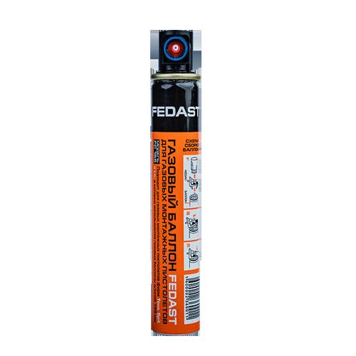 Газовый баллон FEDAST для монтажных пистолетов
